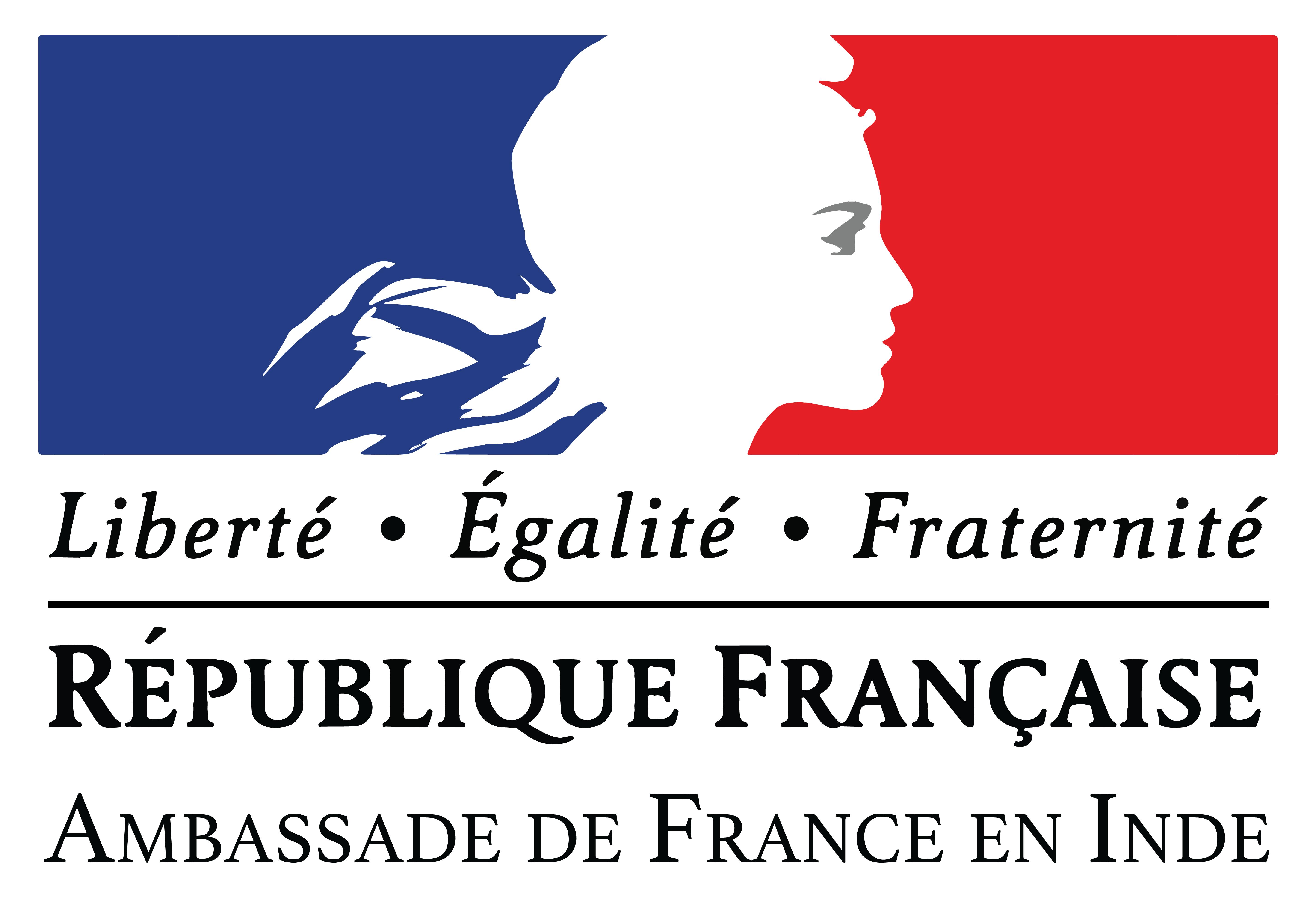 Amb Logo INDE